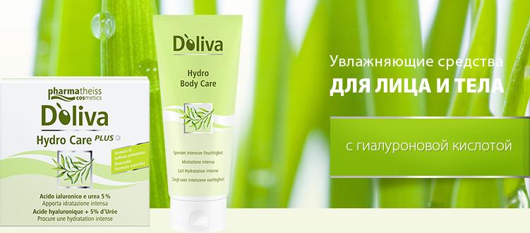 Крем для лица и тела с гиалуроновой кислотой Doliva