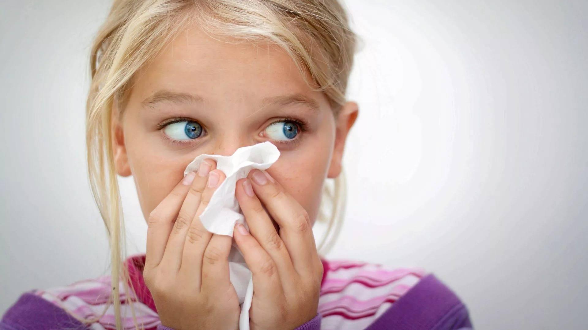 Насморк или ринит выражается заложенностью носа