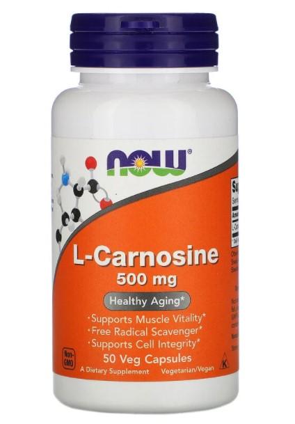 Now Foods, L-карнозин, 500 мг, 50 растительных капсул