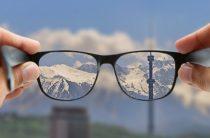 Vision Guard Plus – солгаровская поддержка зрения