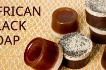 Африканское черное мыло: все про него, а также лучшие варианты для покупки