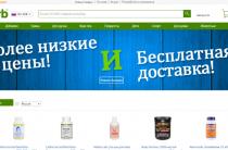 Что из себя представляет официальный сайт Айхерб на русском языке