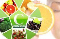 Состав и польза жевательных витаминов С от Солгар