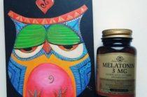 БАД Мелатонин Solgar – спасение от болезней и старения клеток