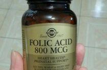 Состав и польза препарата Фолиевая кислота от Солгар