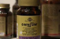 Витамины Омниум от Солгар — это жизнь в радости до глубокой старости