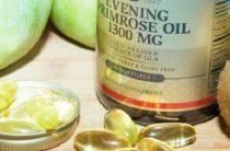 Масло вечерней примулы от Солгар: особенности препарата и самого масла