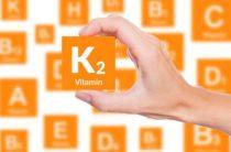 Витамины К2 от компании Солгар — спасение от множества болезней и преждевременной старости