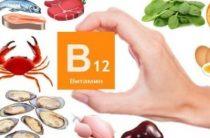 Витамины В12 от компании Солгар – гарантия надежной защиты организма от болезней