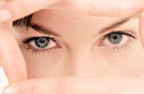 11 лучших витаминов для глаз с Айхерба для взрослых и детей