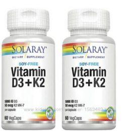 Витамины D3 и K2 – почему их лучше пить вместе и кто удачно объединил их в одной добавке?
