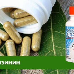Артемизинин против малярии, рака, Covid-19